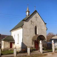 с. Сущин. Костел. (до 1919р.)/Suschyn village. Church.(1919р.), Шумское