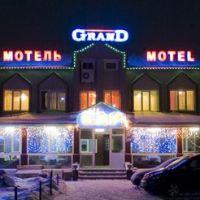 """Мотель - """"Гранд"""", Шумское"""