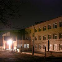 Первая школа ночью, Балаклея