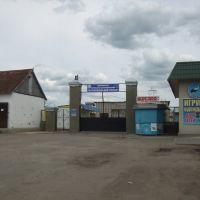 Рынок, Барвенково