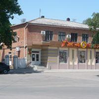 Їжачок, Барвенково