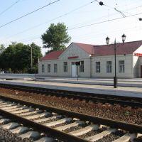 Вокзал, Близнюки