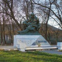 пгт.Близнюки памятник Т.Г. Шевченко, Близнюки