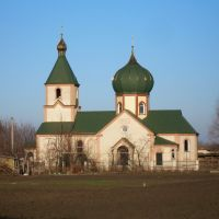 пгт.Близнюки Свято-Ильинский Храм, Близнюки