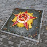 Памятник, Близнюки