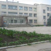 СШ№3 (Лицей), Богодухов