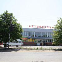 Автовокзал, Богодухов
