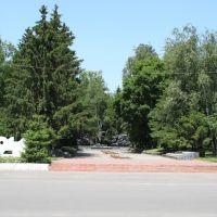 Мемориал славы, Богодухов