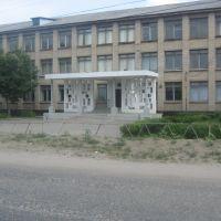 СШ №1, Богодухов