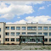 Гимназия №3, Богодухов