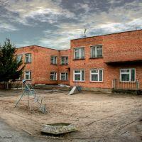Колегиум №2 (филиал), Богодухов