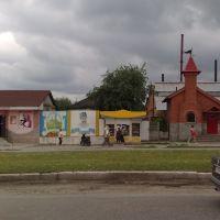 Вид на магазины, Богодухов