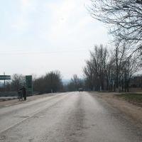 дорога, Богодухов