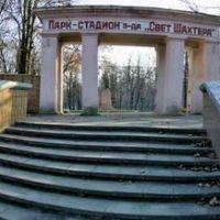 Dec 2006, Боровая