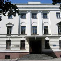 Здание Харьковского апелляционного административного суда, Боровая