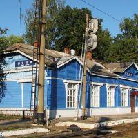 Вокзал станции Буды, Буды