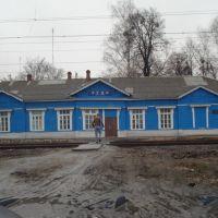станция, Буды