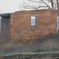 Руина, Валки