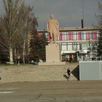 Площадь, Валки