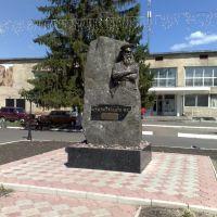 Памятник В. Г. Колокольцову в Волчанске, Волчанск