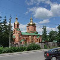 г.Волчанск  Жено-Мироносицкая церковь, Волчанск