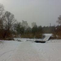 По дороге до автостанции, Волчанск