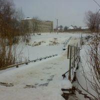 """Вид на """"мостик"""", Волчанск"""