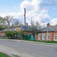 г.Волчанск ул.Металлиста, Волчанск