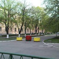 ул. Ленина, Готвальд