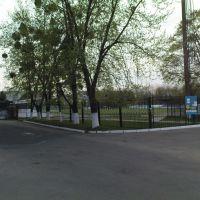 """Стадион """"Энергетик"""", Готвальд"""
