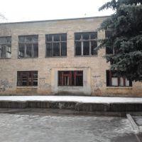 Комсомольск - город контрастов, Готвальд