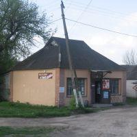 Магазин, Гуты