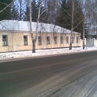 Воєнкомат, Дергачи