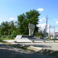 Μνημείο Β παγκοσμίου πολέμου., Дергачи