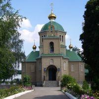 Зачепиловская православная церковь, Зачепиловка