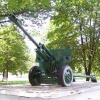 Пушка времен второй мировой войны, Зачепиловка