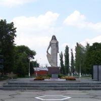 Братская могила солдат погибшим во время второй мировой войны, Зачепиловка