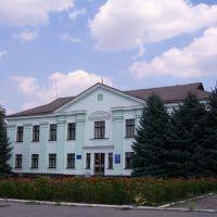 Районная администрация, Зачепиловка
