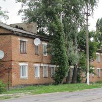 Будинок у Зачепилівці, Зачепиловка