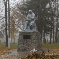 Т.Г.Шевченко.Памятник в сквере, Золочев