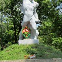 Мемориал в Золочеве - Memorial in Zolochev, Золочев