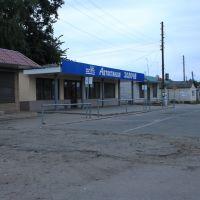 Автостанция ЗОЛОЧЕВ, Золочев
