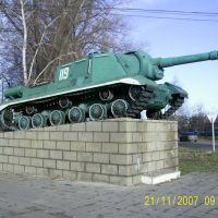 Золочев,  Памятник артелеристам, Золочев