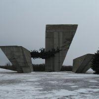 Ізюм, меморіал на честь героїв Великої Вітчизняної війни, Изюм