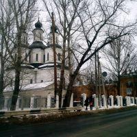 Изюмский храм, Изюм