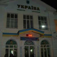 Станция Козача Лопань ночью, Казачья Лопань