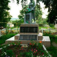Памятник Погибшим воинам, Казачья Лопань