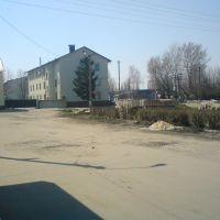 Платформа автовокзала, Кегичевка