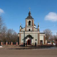 Церковь, Кегичевка