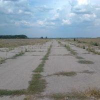 бившая ВВП, Кегичевка